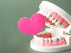 Diş Sağlığı Kalp Sağlığını Nasıl Etkiliyor?