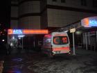 Esenyurt Devlet Hastanesi'deki Karantina Kaldırıldı
