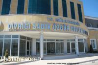Divriği Sadık Özgür Devlet Hastanesi