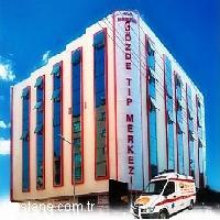 Özel Mersin Gözde Cerrahi Tıp Merkezi