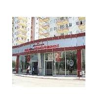 Sivas Ağız ve Diş Sağlığı Merkezi